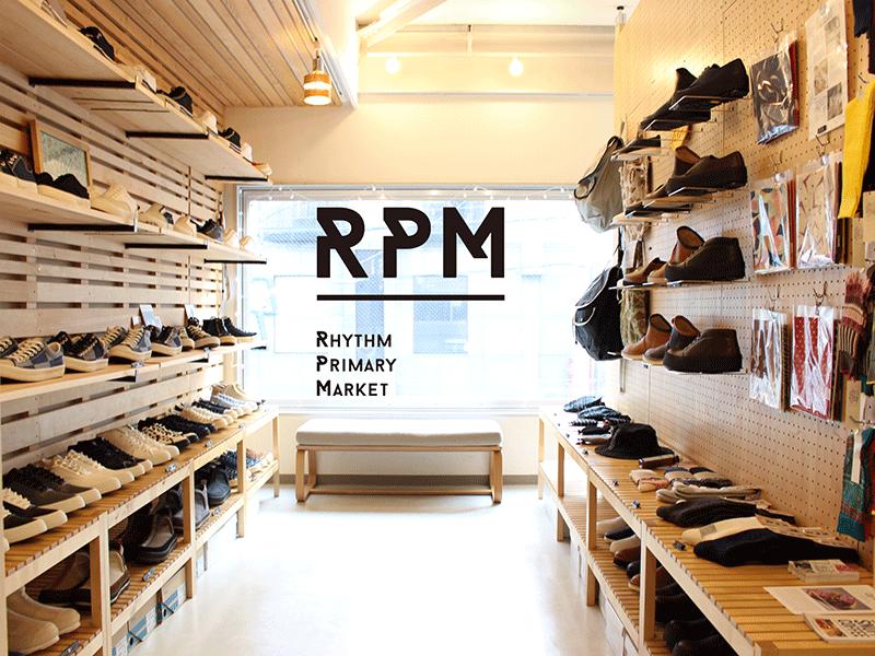 rpm-info