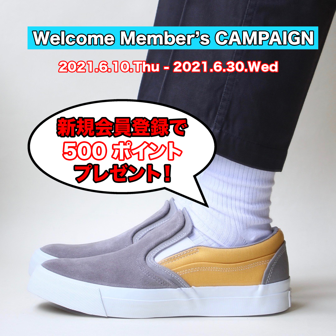 20210610welcomememberscampaign